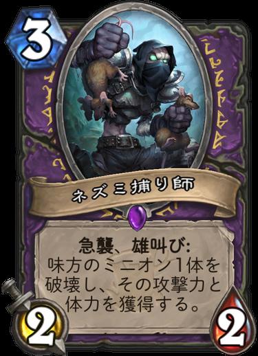 f:id:yuyu12880:20180413203647p:plain