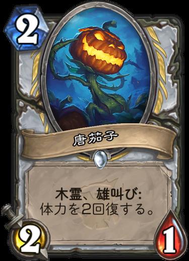 f:id:yuyu12880:20180413204522p:plain
