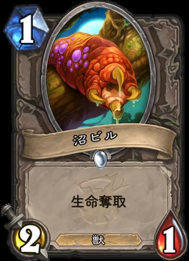 f:id:yuyu12880:20180413204713p:plain