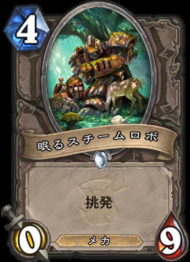 f:id:yuyu12880:20180413205037p:plain