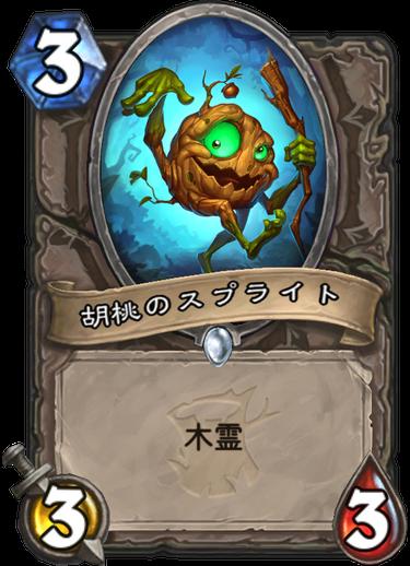 f:id:yuyu12880:20180413205210p:plain