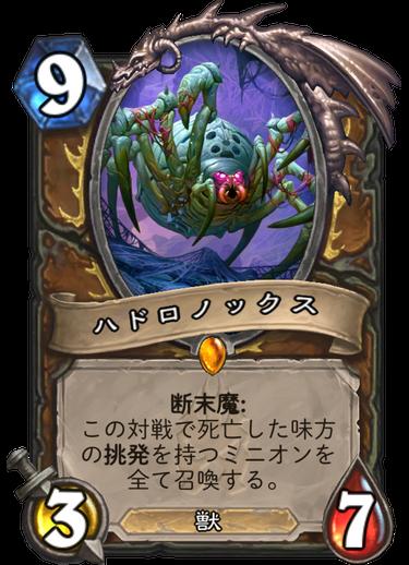 f:id:yuyu12880:20180416204334p:plain