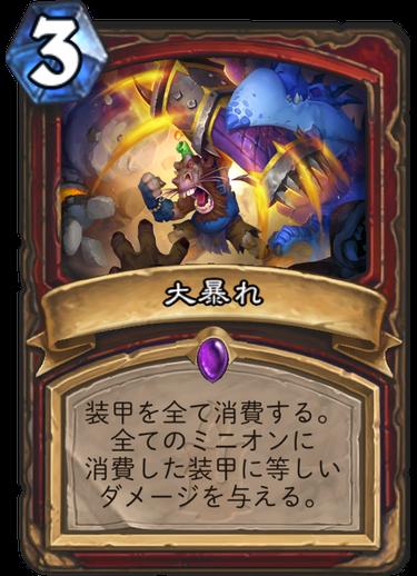 f:id:yuyu12880:20180501203951p:plain