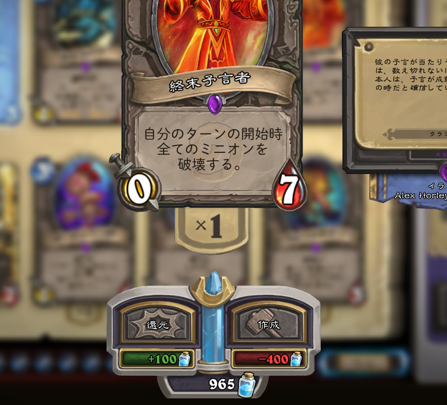 f:id:yuyu12880:20180512173955p:plain