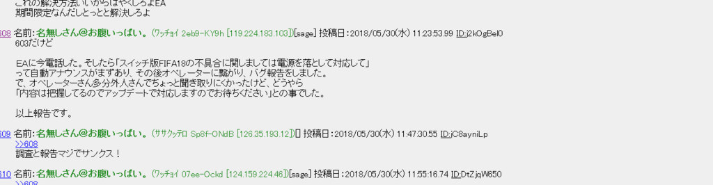 f:id:yuyu12880:20180531202932p:plain