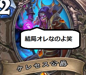 f:id:yuyu12880:20180729102157p:plain