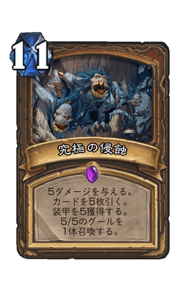 f:id:yuyu12880:20180820214338p:plain