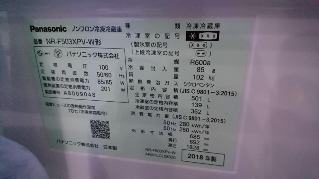 f:id:yuyu12880:20180826010509p:plain