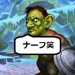 f:id:yuyu12880:20180910200918p:plain
