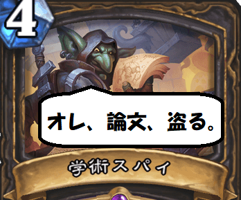 f:id:yuyu12880:20180927184915p:plain