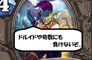 f:id:yuyu12880:20181203214450p:plain