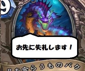 f:id:yuyu12880:20190309222002p:plain