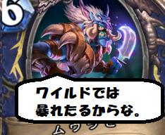 f:id:yuyu12880:20190317233420p:plain