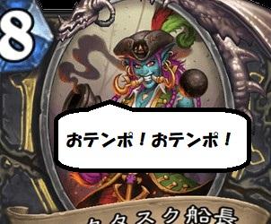 f:id:yuyu12880:20190417214648p:plain