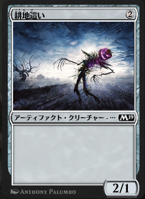 f:id:yuyu12880:20190715011315p:plain