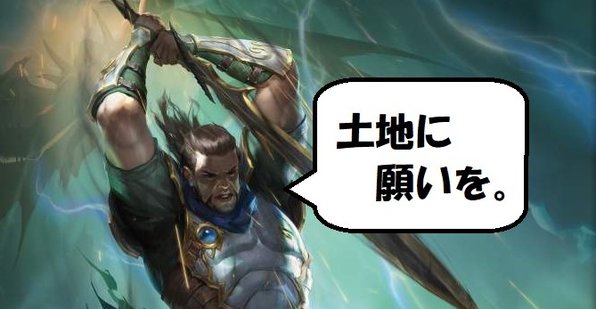 f:id:yuyu12880:20190723212300p:plain