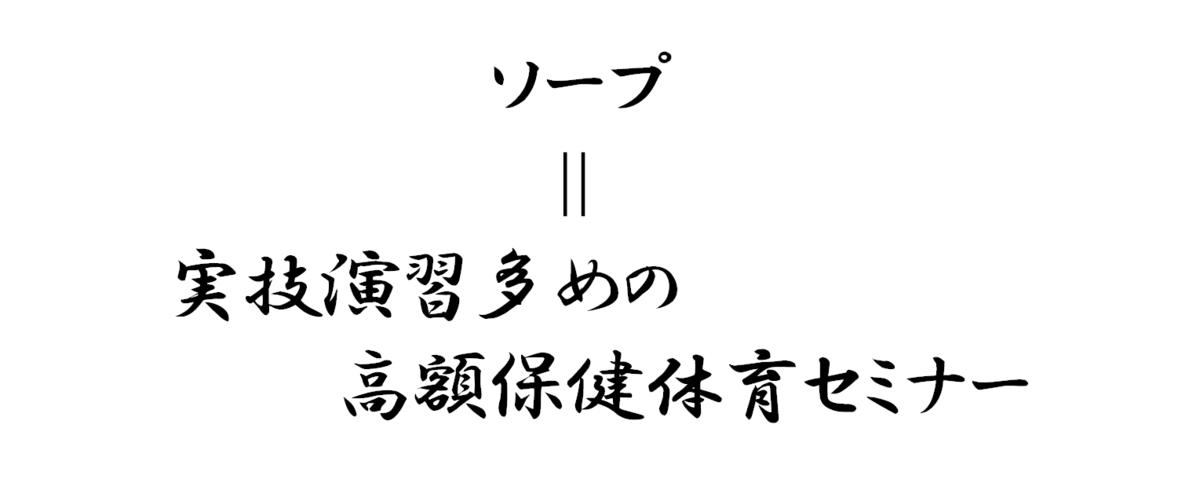 f:id:yuyu12880:20200107235351p:plain