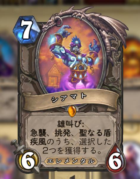 f:id:yuyu12880:20200108202014p:plain