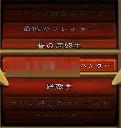 f:id:yuyu12880:20200108203048p:plain