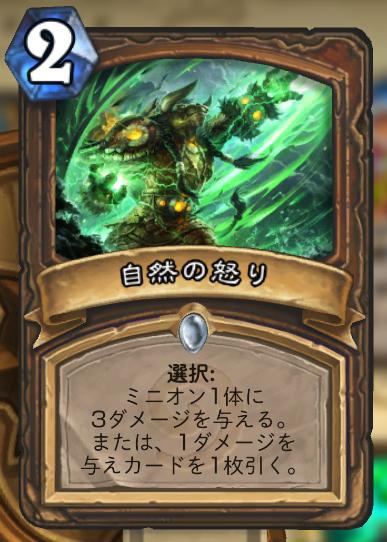 f:id:yuyu12880:20200108205750p:plain