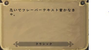 f:id:yuyu12880:20200109214806p:plain