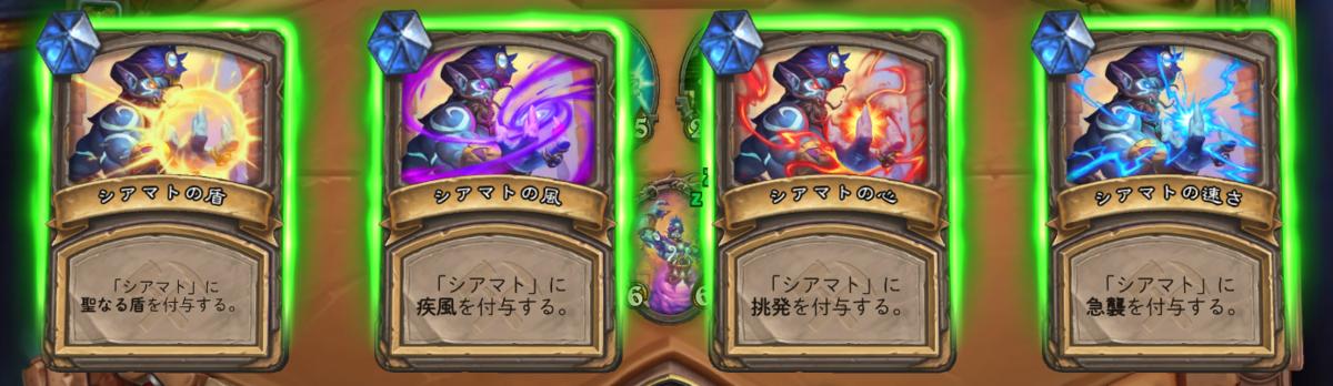 f:id:yuyu12880:20200125205555p:plain