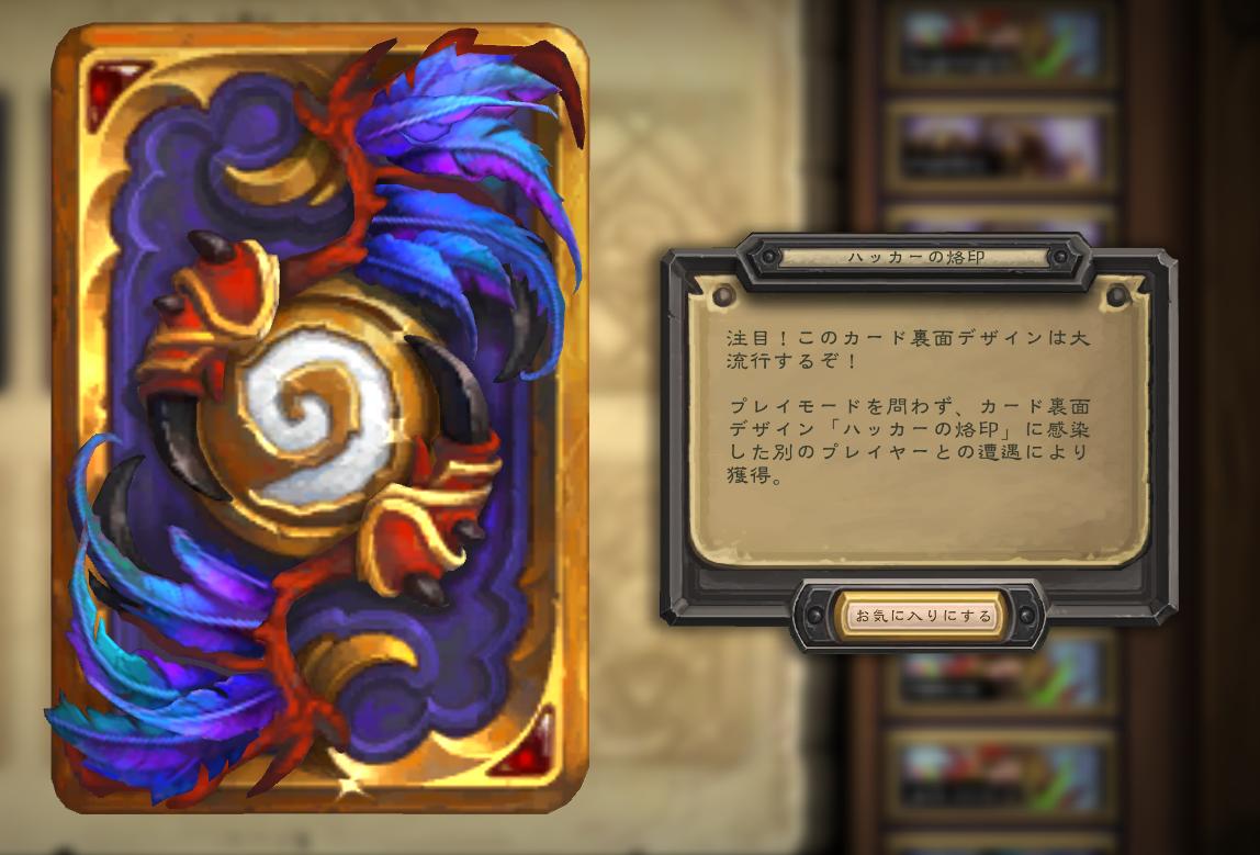 f:id:yuyu12880:20200125211608p:plain