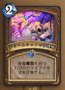 f:id:yuyu12880:20200125213157p:plain