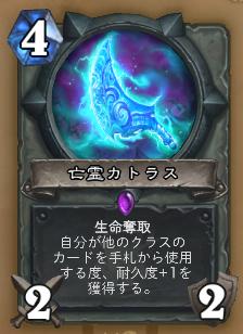 f:id:yuyu12880:20200125213538p:plain
