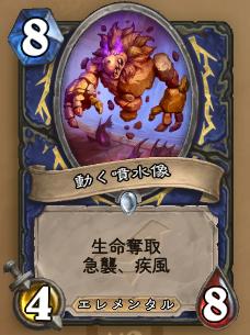 f:id:yuyu12880:20200125213621p:plain