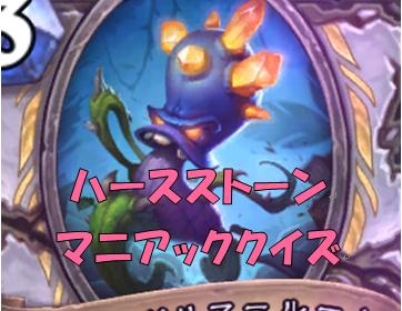 f:id:yuyu12880:20200125215426p:plain
