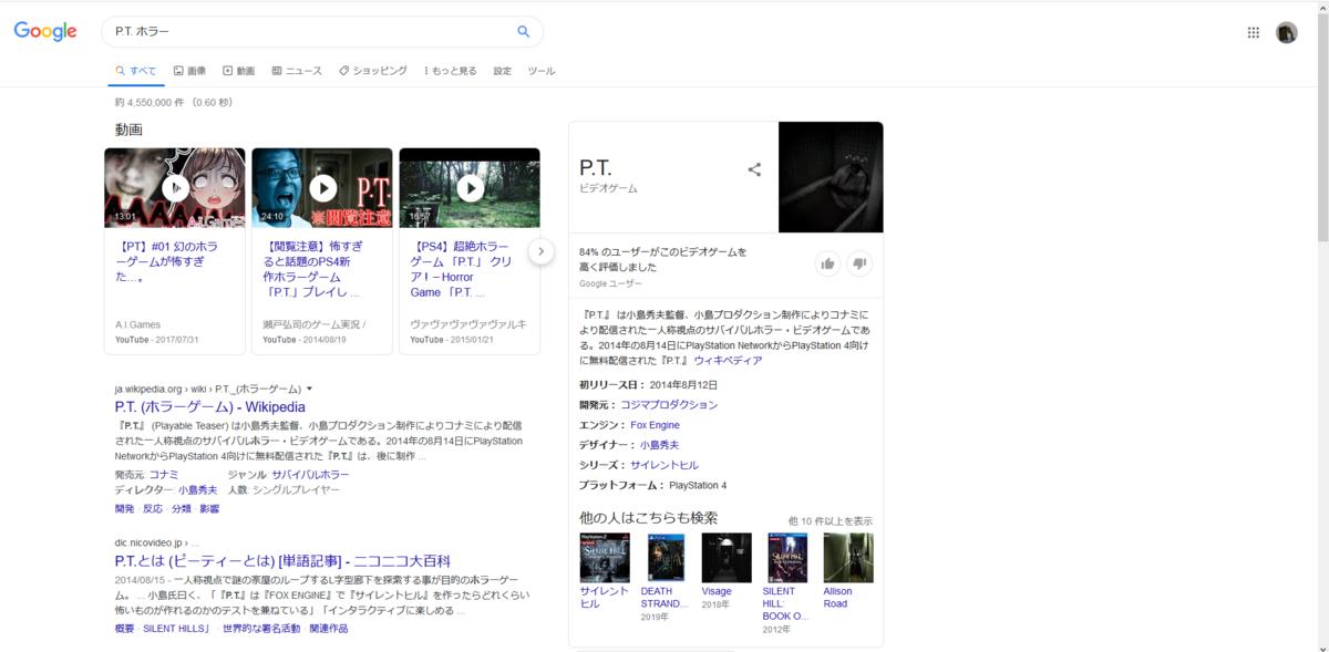 f:id:yuyu12880:20200212235036p:plain