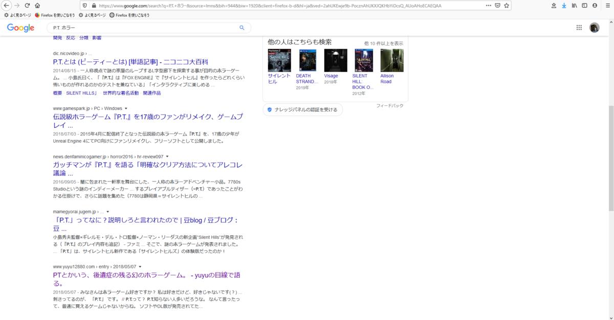 f:id:yuyu12880:20200212235107p:plain