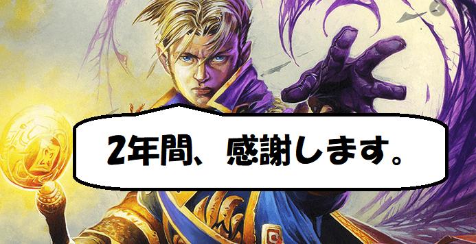 f:id:yuyu12880:20200213003405p:plain