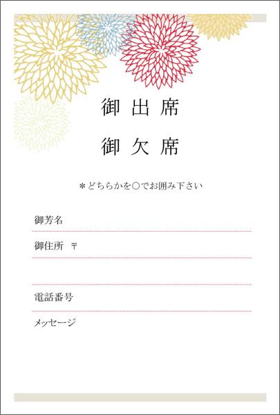 f:id:yuyu12880:20200310020619p:plain