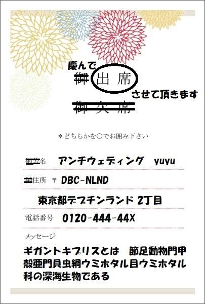 f:id:yuyu12880:20200310023649p:plain