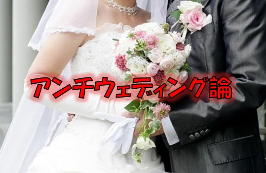f:id:yuyu12880:20200311214247p:plain