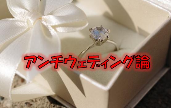 f:id:yuyu12880:20200421221054p:plain