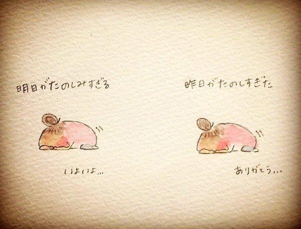f:id:yuyu413:20161228190413j:plain