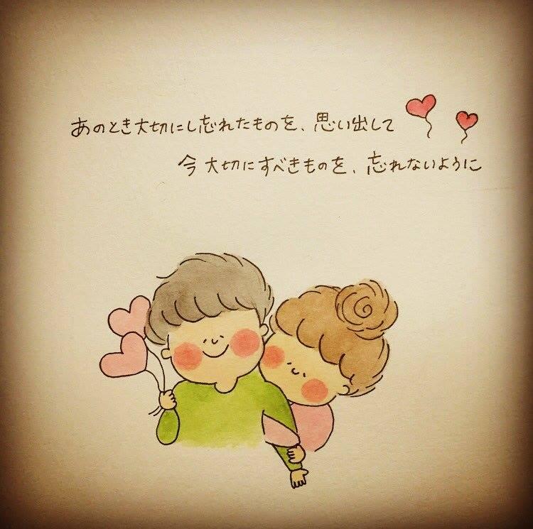 f:id:yuyu413:20170322150555j:plain