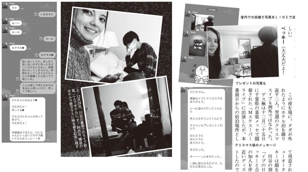 f:id:yuyu413:20180608202649j:plain