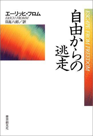 f:id:yuyu413:20180610110031j:plain