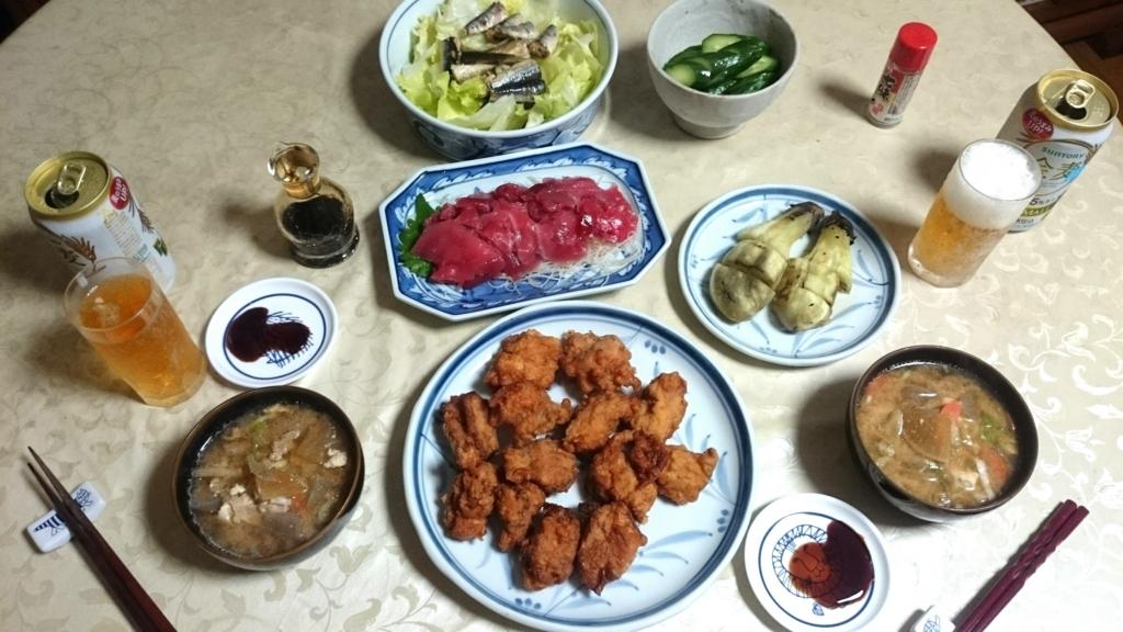 f:id:yuyu826:20171016000837j:plain