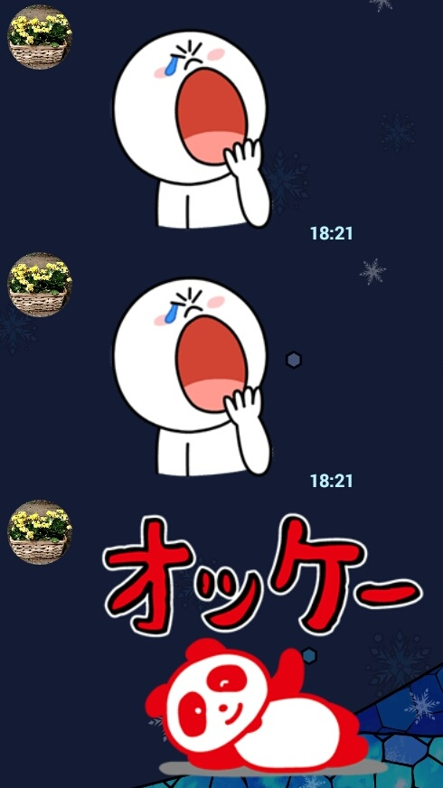 f:id:yuyu826:20171019231417j:plain