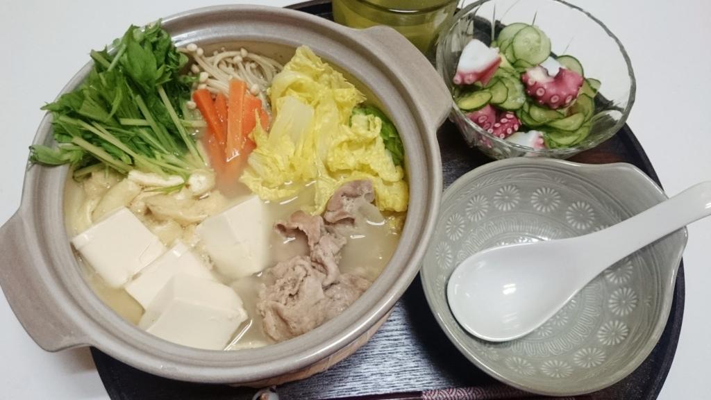 f:id:yuyu826:20171103073350j:plain