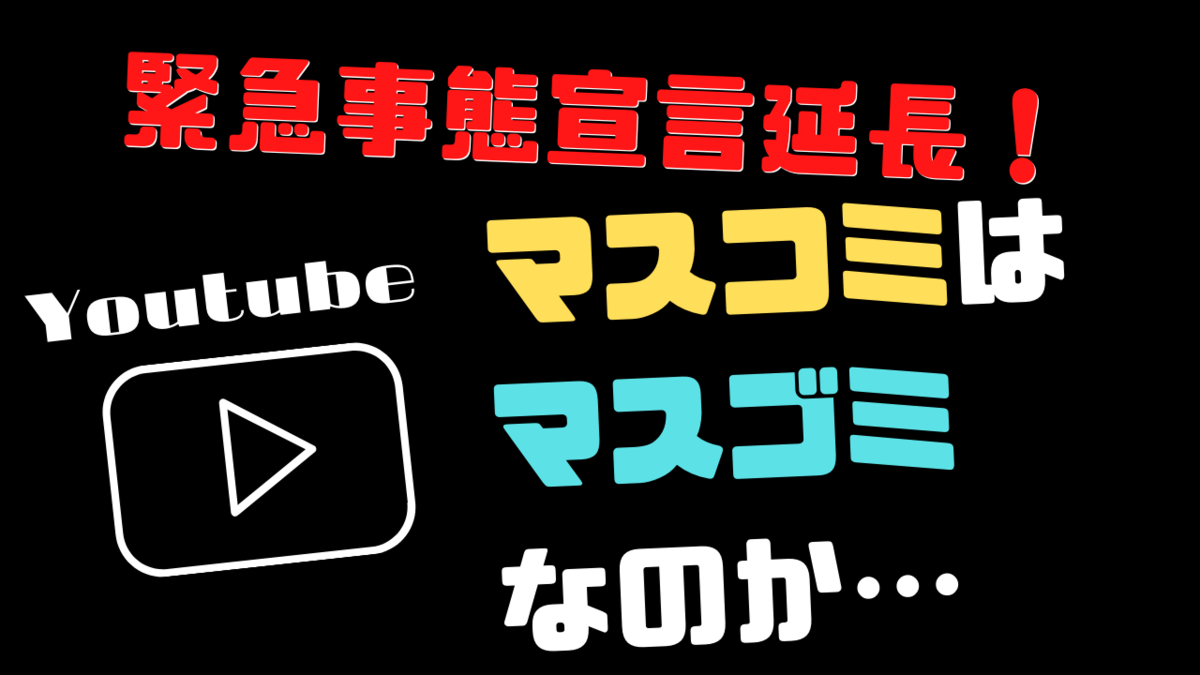 f:id:yuyu_002211:20210306044500p:plain