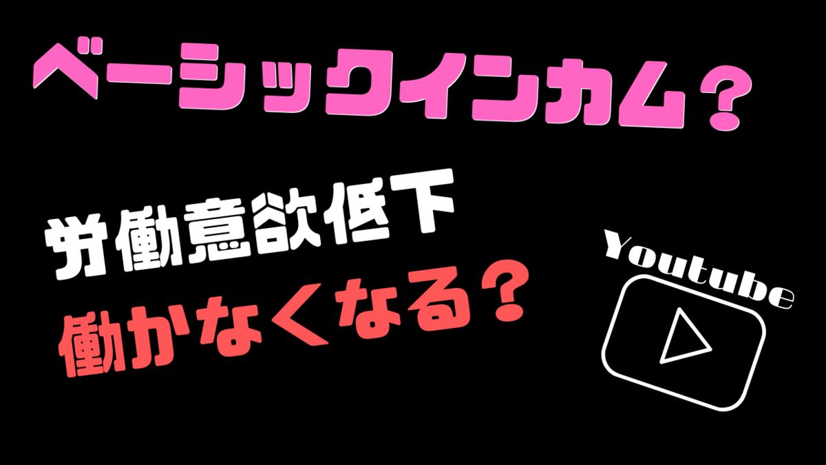 f:id:yuyu_002211:20210307235421p:plain