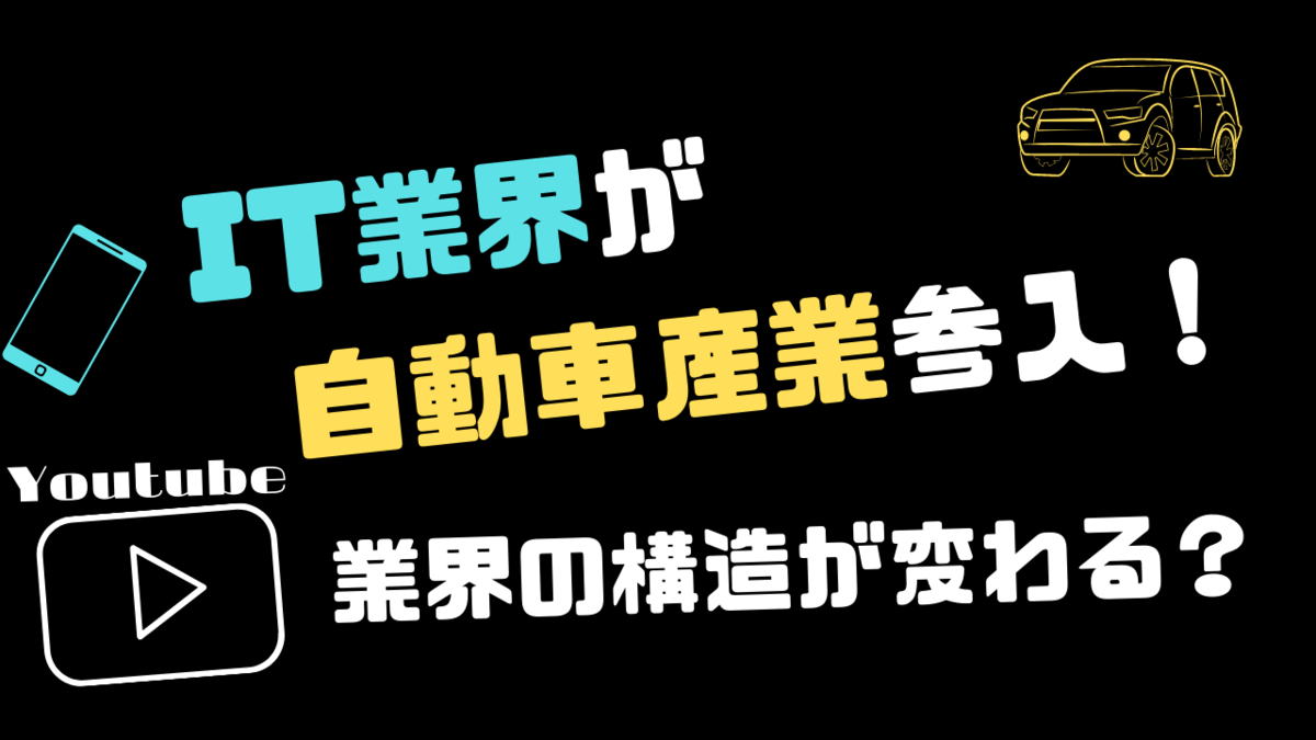 f:id:yuyu_002211:20210310144921p:plain