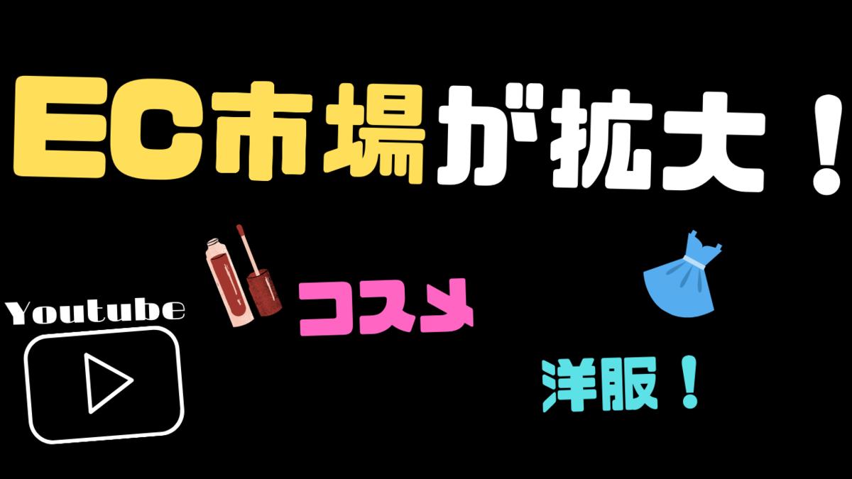 f:id:yuyu_002211:20210317182945p:plain