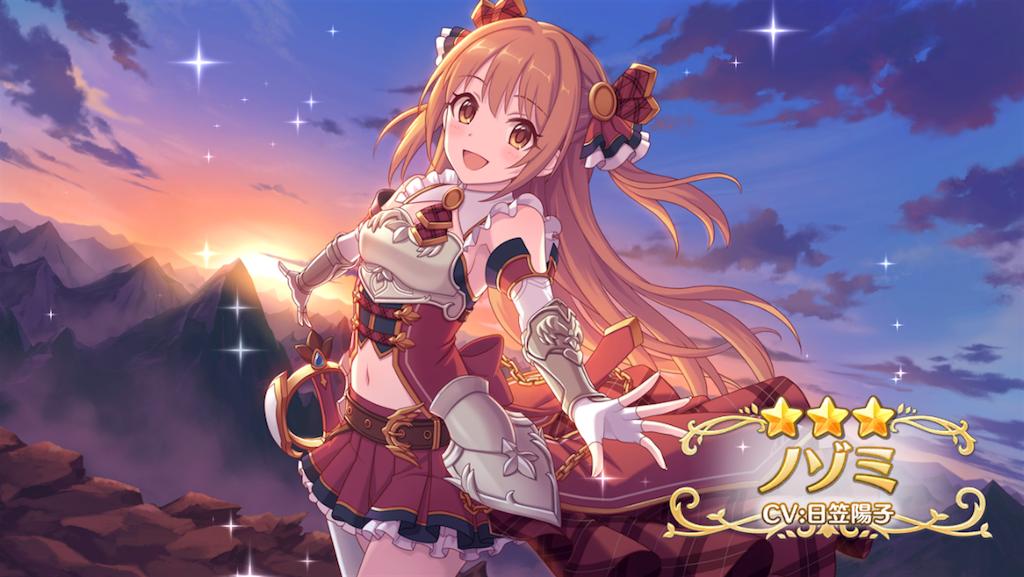 f:id:yuyu_3_game:20180531010740p:image